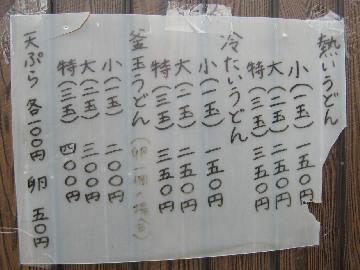 nakamura0809-2.jpg