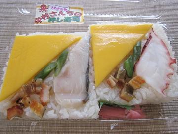 中村さんちの押し寿司