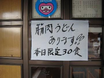nobuya0812-1.jpg