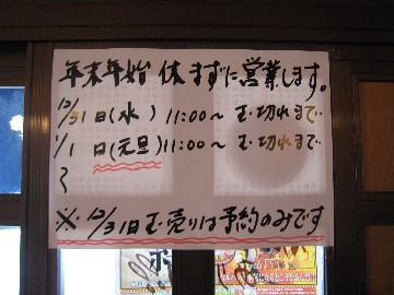 nobuya0812-2.jpg