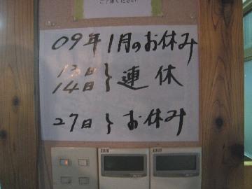 nobuya0812-3.jpg