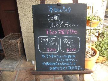 ohee0901-2.jpg