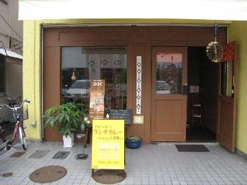 rokuroku0810-1.jpg