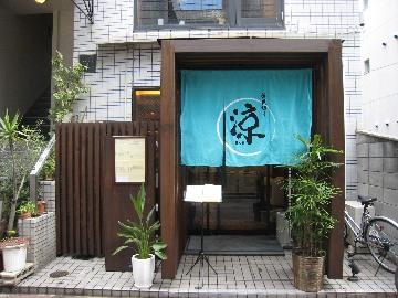 ryo0903-1.jpg
