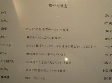 ryo0903-2.jpg