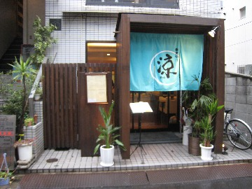 ryo0903-5.jpg