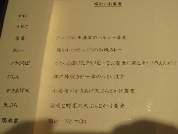 ryo0903-7.jpg