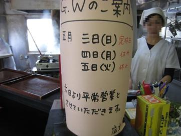 sakuraya0904-5.jpg