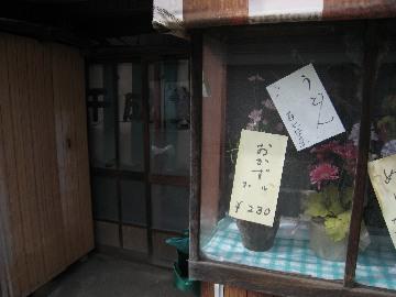 sennarisyokudo0903-2.jpg