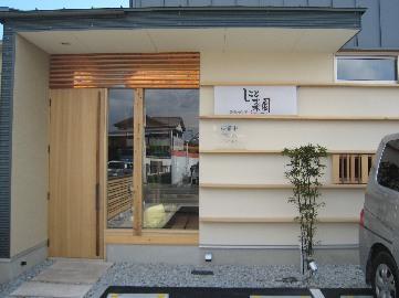 shiratosaien0902-3.jpg