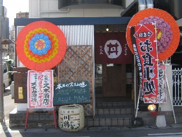 susumusakaba0902-1.jpg