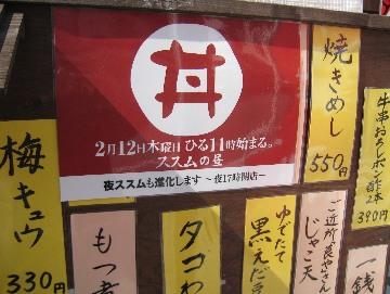 susumusakaba0902-2.jpg