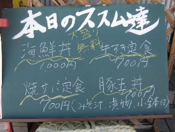 susumusakaba0902-3.jpg