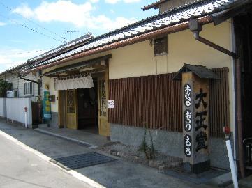 taisyodo0809-1.jpg