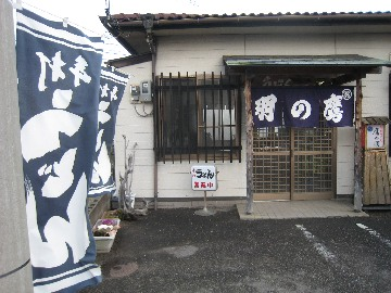 takanoha0901-1.jpg