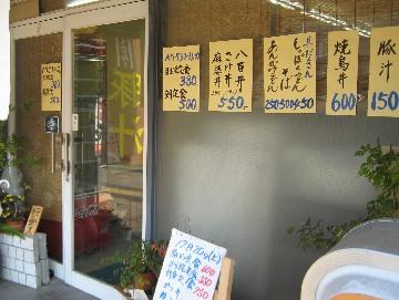 takenoko0812.jpg