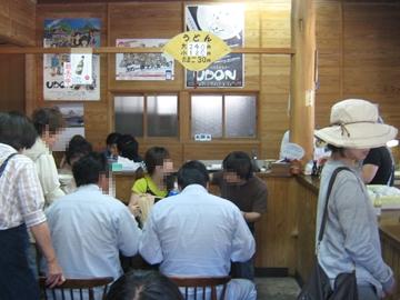 谷川米穀店