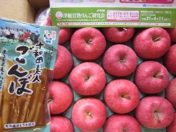 津軽甘熟りんご研究会