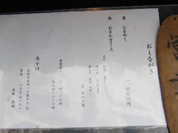 tyosuke0810-2.jpg