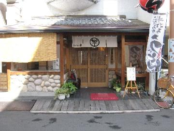 udonbo0810-1.jpg