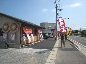 waraku0809-2.jpg