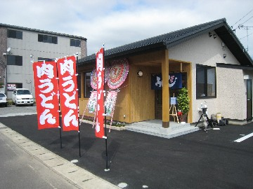 waraku0809-3.jpg
