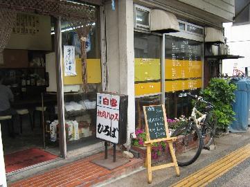 yakinikuhiroba0808-1.jpg
