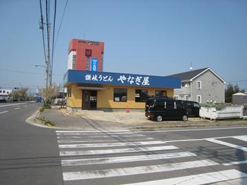 yanagiya2-0904-1.jpg