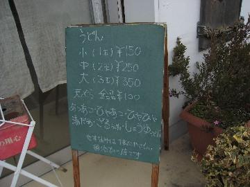 yasunami0901-2.jpg