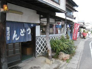 yokokura0810-1.jpg