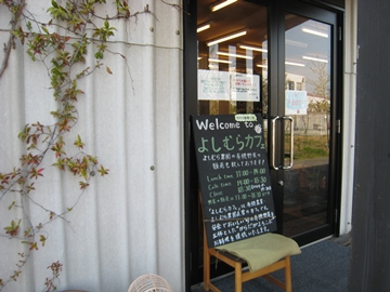 yosimuracafe0904-1.jpg