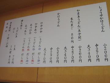 yosiya0901-3.jpg