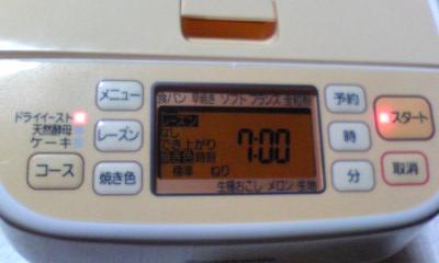Image233.jpg