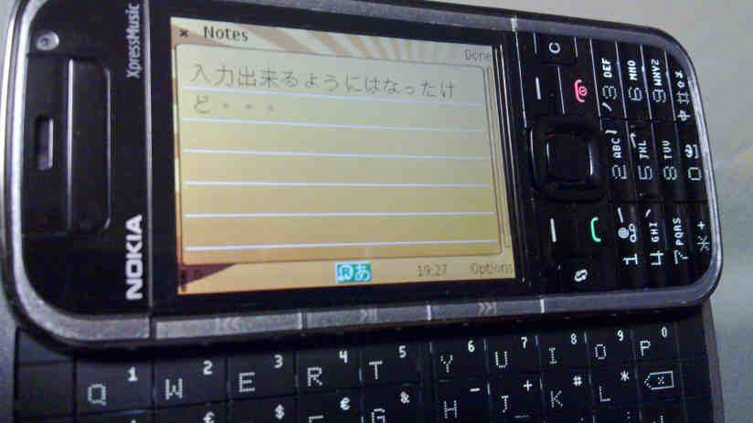 20100306_006.jpg
