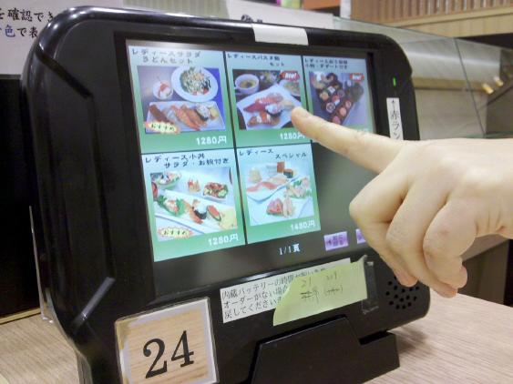 2011-01-09_11-33-32_836.jpg