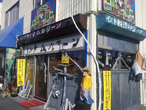 2011-01-10_12-55-16_414.jpg