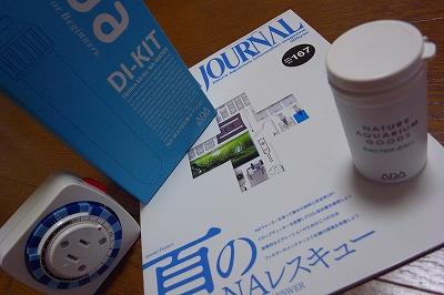 R0011738.jpg
