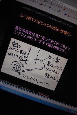R0011838.jpg