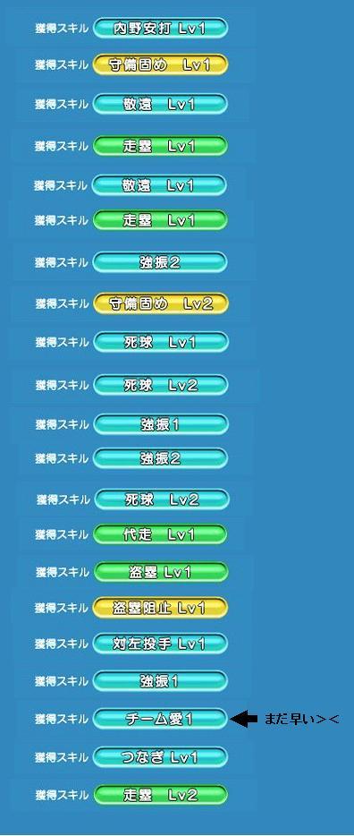 村田合成日記②