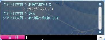 読者コメント①
