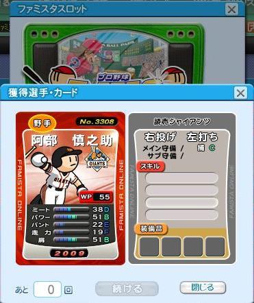 Nsuro(6/23)①