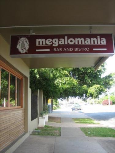 メガロマニア