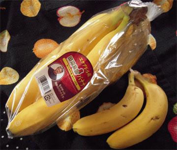 0428_banana.jpg