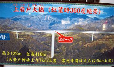 0910miyazaki_30.jpg