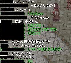 2008082101