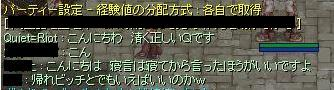2008090101
