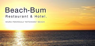 Beach-Bum.jpg