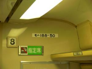 183189exp045_c.jpg