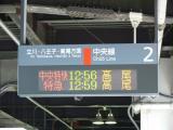20060102101814.jpg
