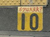 20060120220316.jpg